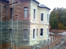 Мокрый фасад_4
