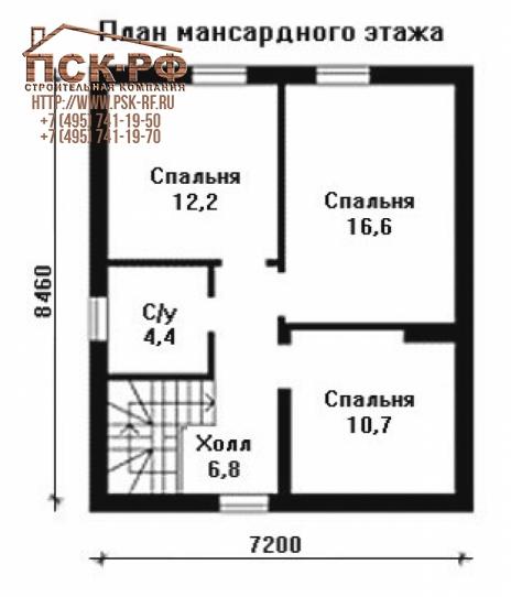 Каркасный дом AS-550