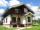 Комбинированные дома_5